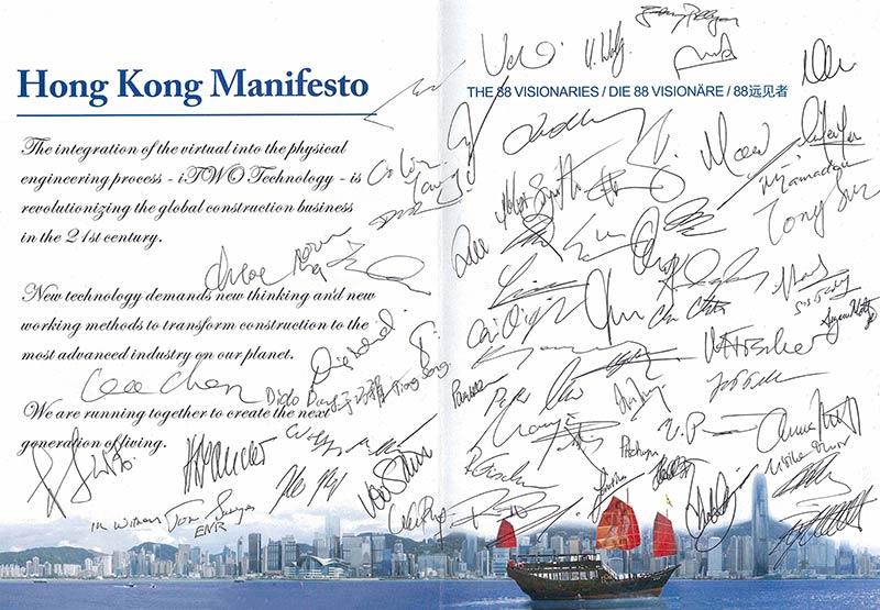 RIB HK Manifesto